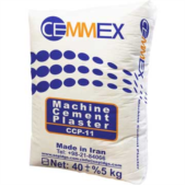 Machine Cement Plaster